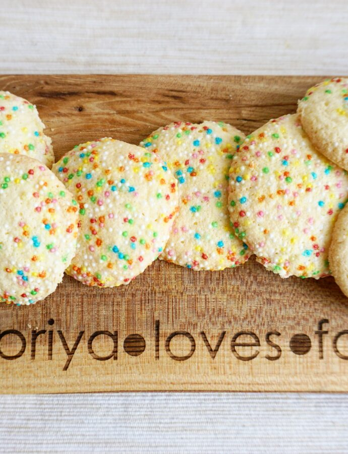 Surinaamse Maizena koekjes